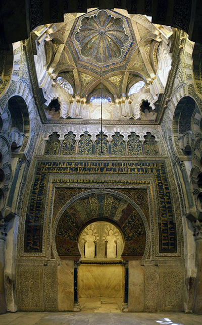 Mihrab, Great Mosque of Cordoba, c. 786 (photo: Bongo Vongo, CC BY-SA 2.0)