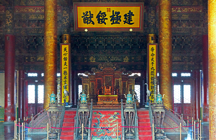 Throne, Hall of Supreme Harmony