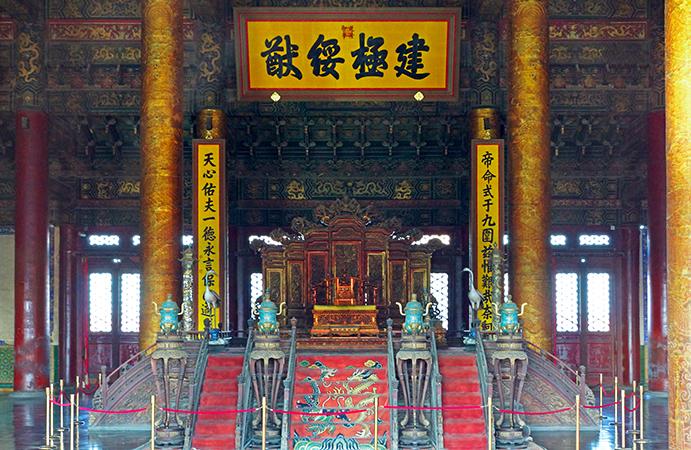 Throne, Hall of Supreme Harmony
