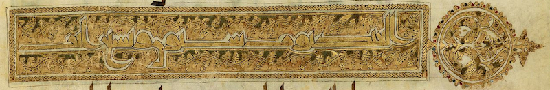 Sura title, Qur'an fragment (detail), in Arabic. Possibly Iraq, before 911, vellum, MS M.712, fols. 19v–20r, 23 x 32 cm. (The Morgan Library and Museum)