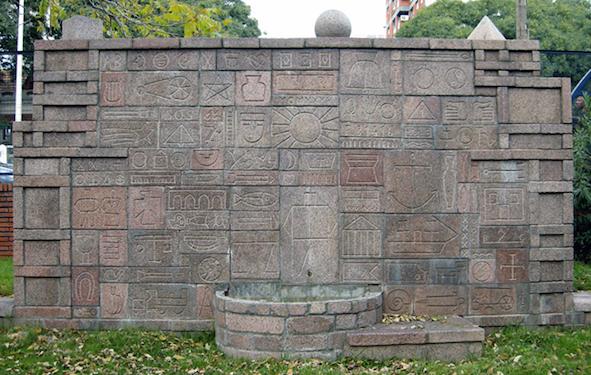 Joaquin Torres García, Cosmic Monument, 1938, Montivideo, Uruguay