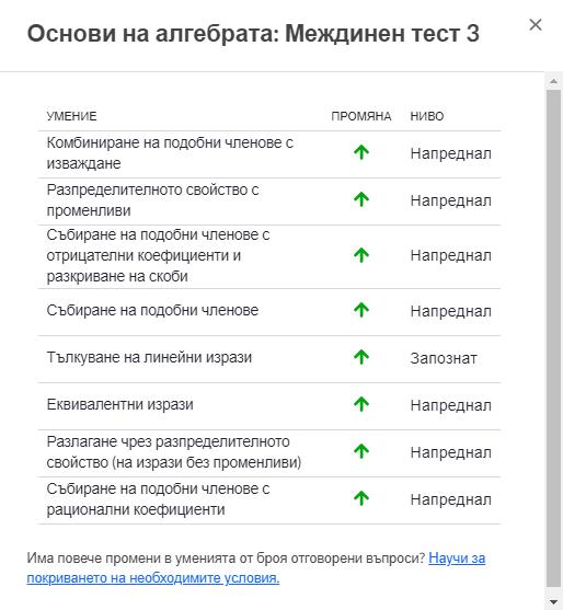 Screen_Shot_2019-09-13_at_7.46.12_PM.png