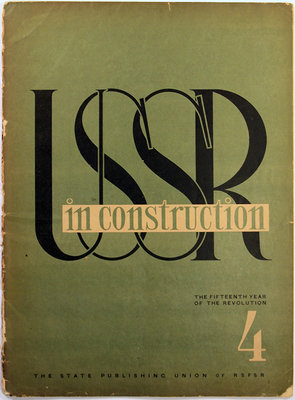 USSR in Construction, issue 4, 1932, English edition