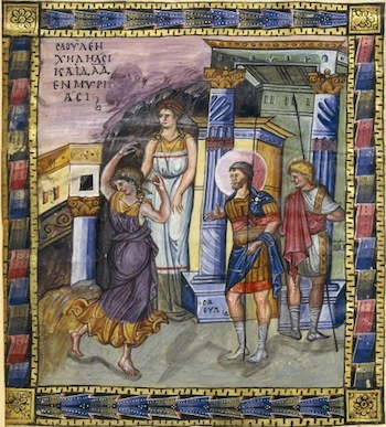 "David Glorified by the Women of Israel, from The Paris Psalter, c. 900 C.E. 14-1/8 x 10-1/4"" / 36 x 26 cm (Bibliothèque nationale de France)"