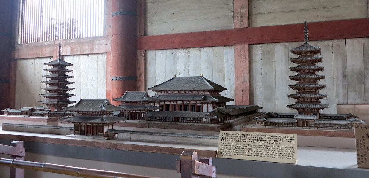 Model, Nara-era (8th century) Todai-ji