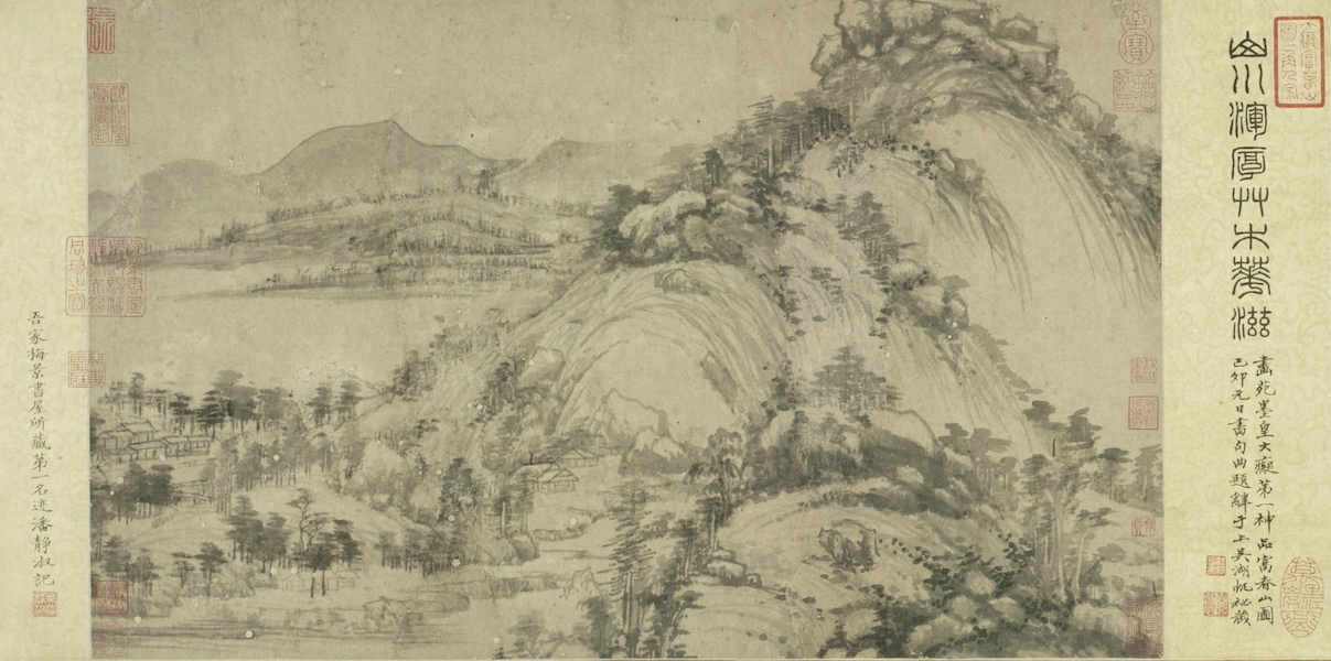 """The Remaining Mountain,"", Huang Gongwang, Dwelling in the Fuchun Mountains, 1350, handscroll, ink on paper, 31.8 x 51.4 cm (Zhejiang Provincial Museum, Hangzhou)"